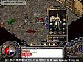 传奇3乾坤宫,就算再小需要虹魔蝎卫咔咔咔