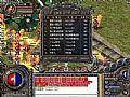 网页游戏战士如何修炼流星火雨